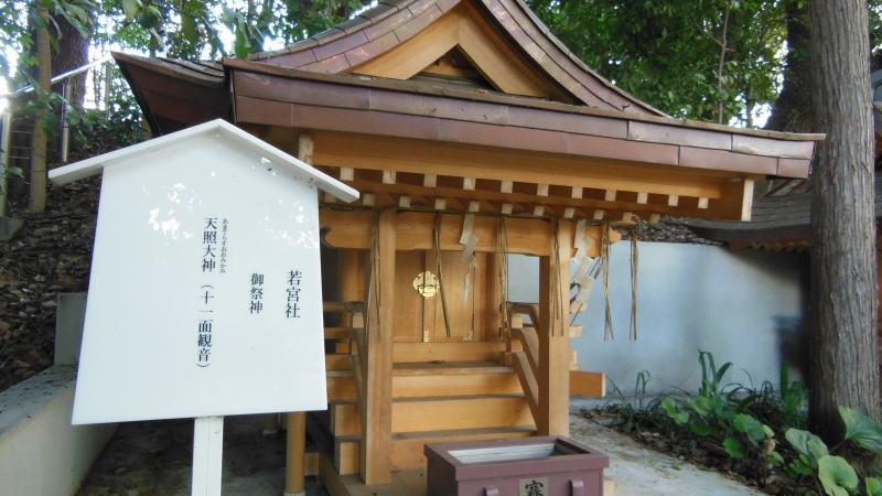 新熊野神社11 / 京都 ブログ ガイド