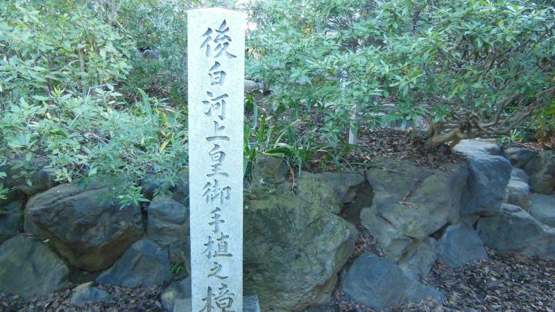 新熊野神社13 / 京都 ブログ ガイド