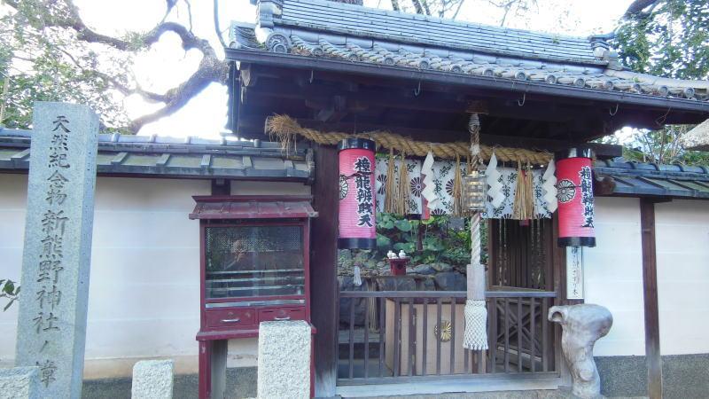 新熊野神社16 / 京都 ブログ ガイド