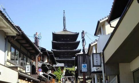 京都 ブログガイド1