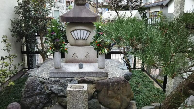 誓願寺の扇塚 / 京都 ブログガイド