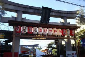 京都えびす神社2 / 京都 ブログガイド