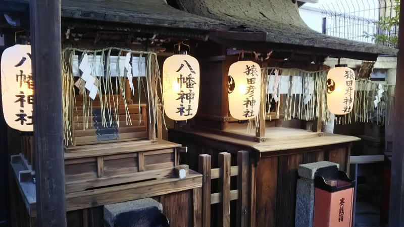 京都えびす神社10 / 京都 ブログガイド