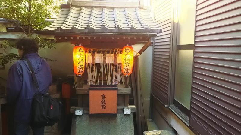 京都えびす神社11 / 京都 ブログガイド