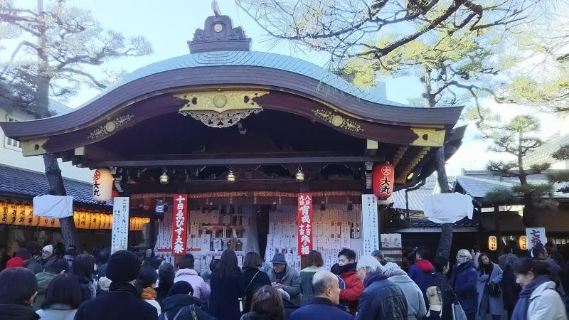 京都えびす神社5 / 京都 ブログガイド
