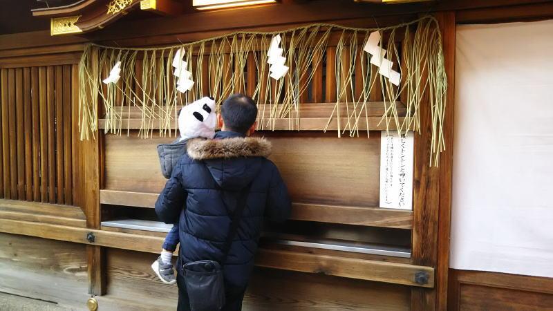 京都えびす神社7 / 京都 ブログガイド