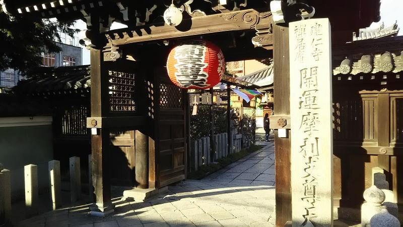 摩利支尊天堂 / 京都 ブログガイド