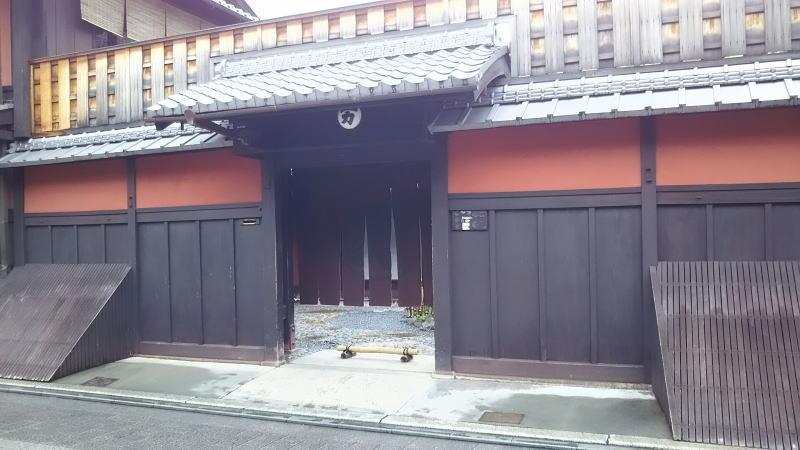 祇園3 / 京都 ブログガイド