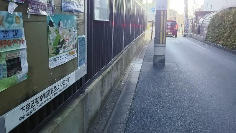 新京極・寺町・御幸町7 / 京都 ブログガイド