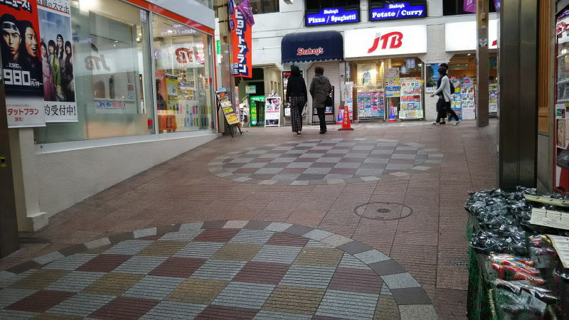 新京極・寺町・御幸町4 / 京都 ブログガイド