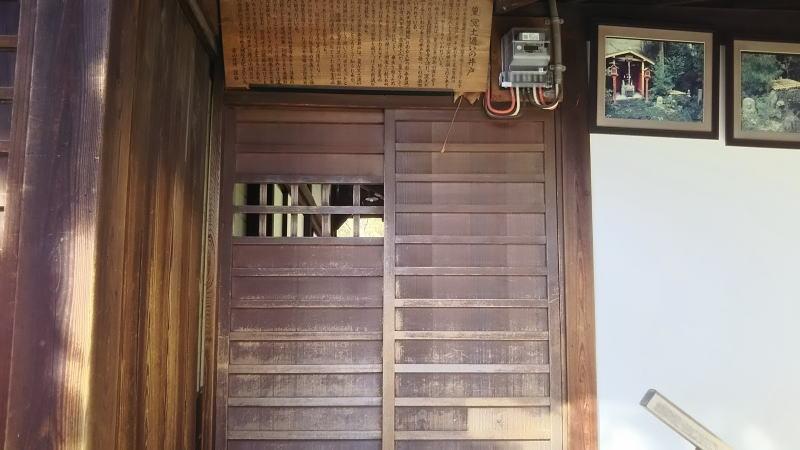六道珍皇寺 / 京都 ブログガイド