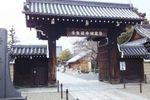 壬生寺1 / 京都 ブログガイド