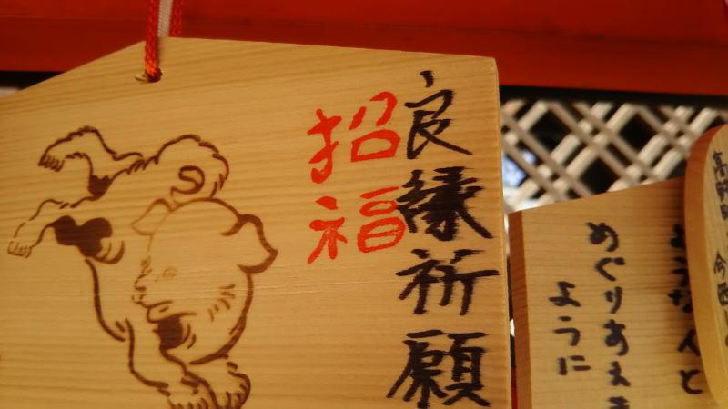 今宮神社5 / 京都 ブログガイド