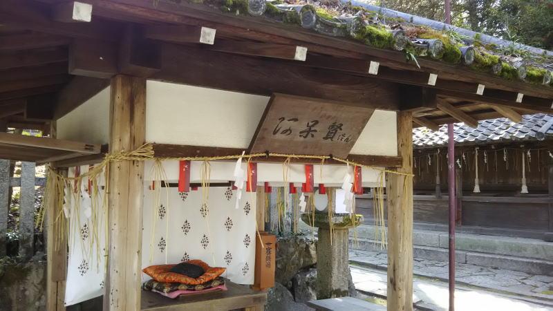今宮神社 / 京都 ブログガイド