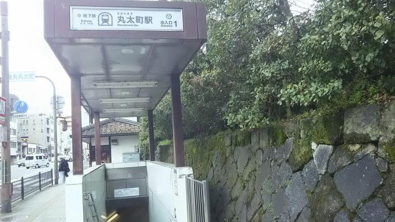 京都御所 梅1 / 京都 ブログガイド
