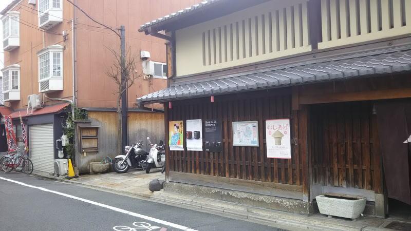 京の名水 滋野井1 / 京都 ブログガイド