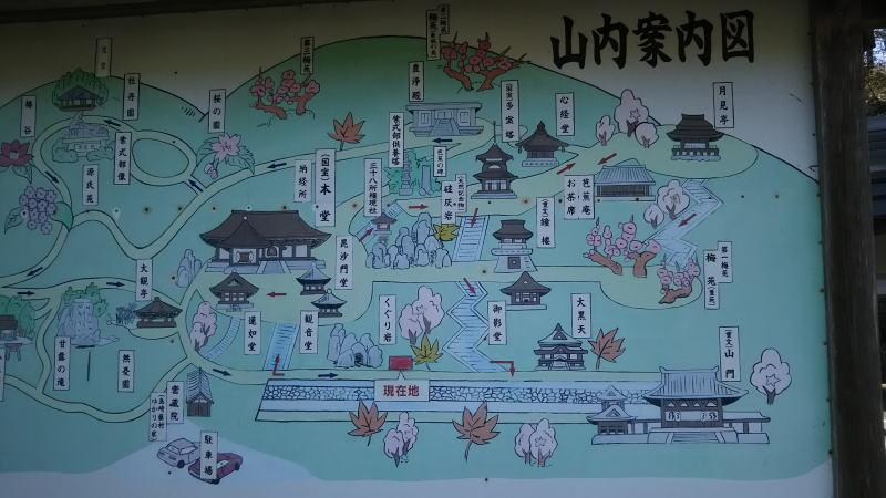 石山寺4 / 京都 ブログガイド