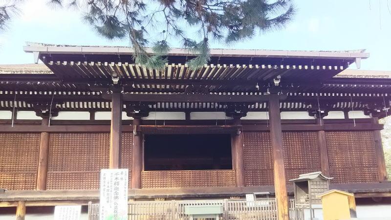千本釈迦堂4 / 京都 ブログガイド
