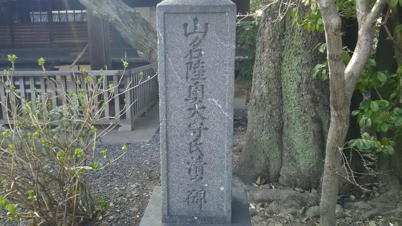 千本釈迦堂8 / 京都 ブログガイド