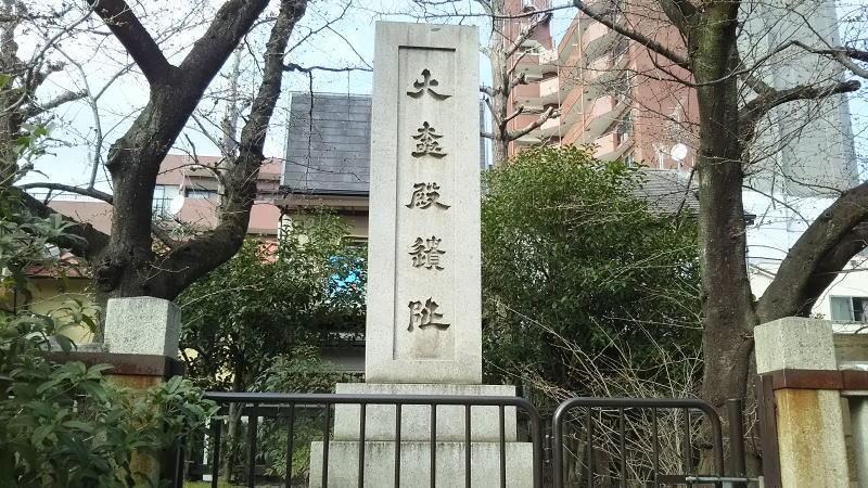 大極殿跡碑 / 京都 ブログガイド