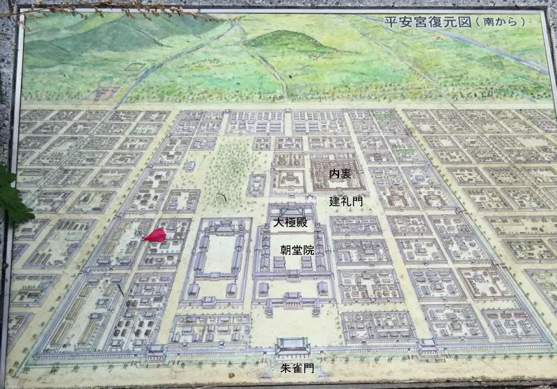 大内裏復元図 / 京都 ブログガイド