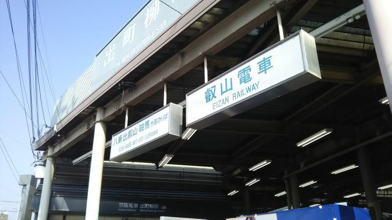 京都 桜 洛北 高野川1 / 京都 ブログ ガイド