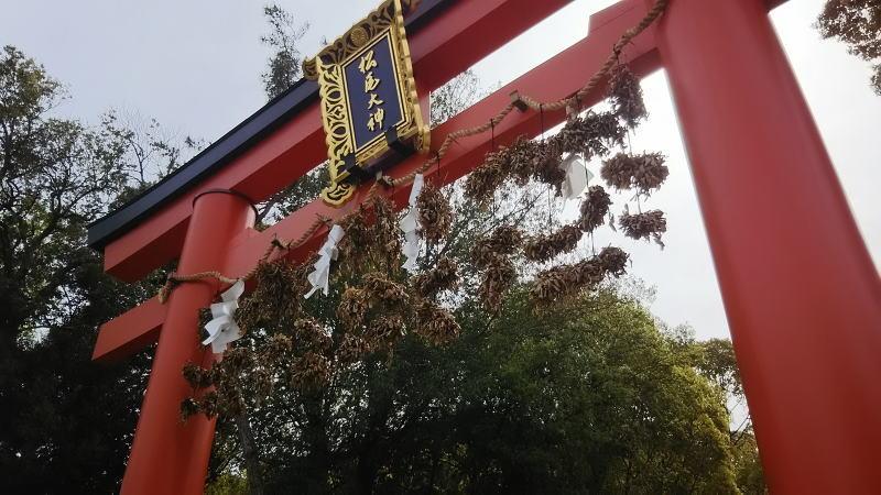松尾大社11 / 京都 ブログ ガイド