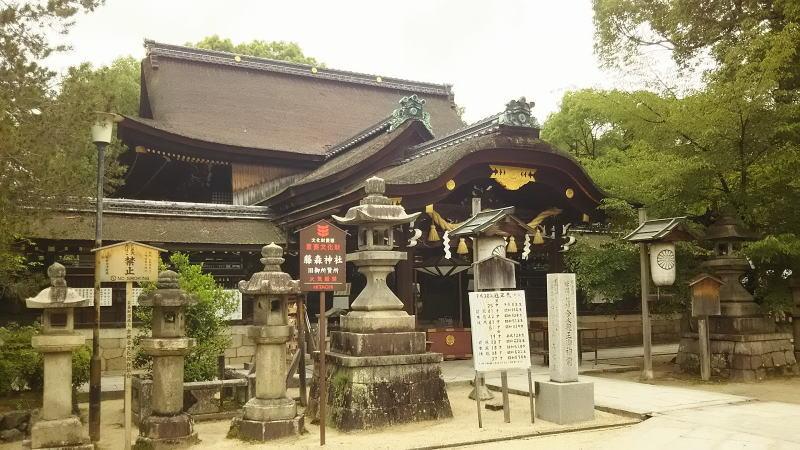 藤森神社3 / 京都 ブログ ガイド