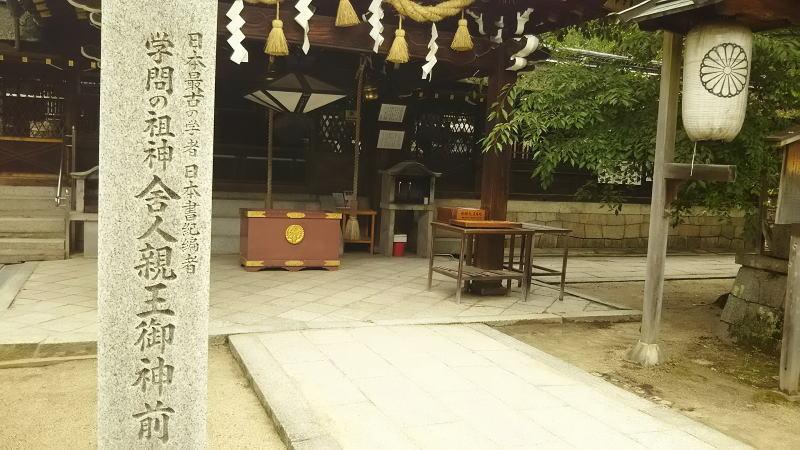藤森神社4 / 京都 ブログ ガイド
