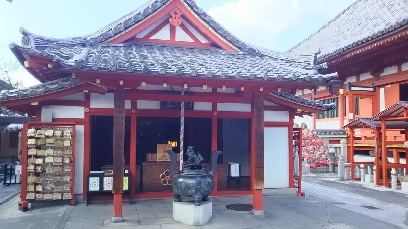 六波羅蜜寺2 / 京都 ブログ ガイド