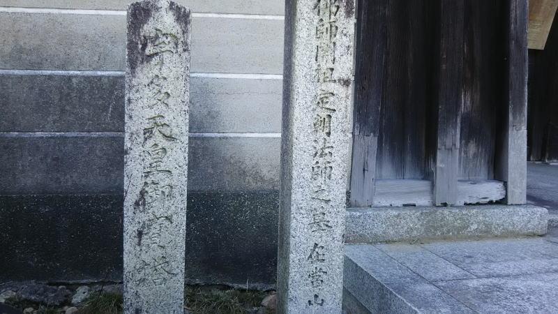 上品蓮台寺4 / 京都 ブログ ガイド