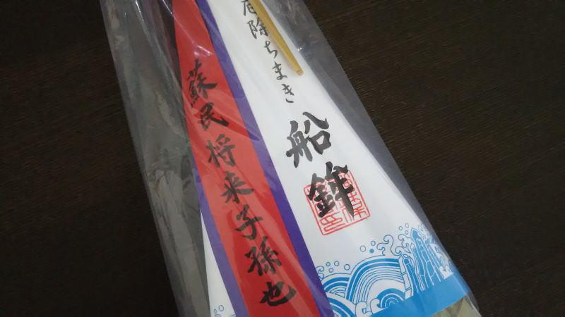 八坂神社10 / 京都 ブログ ガイド