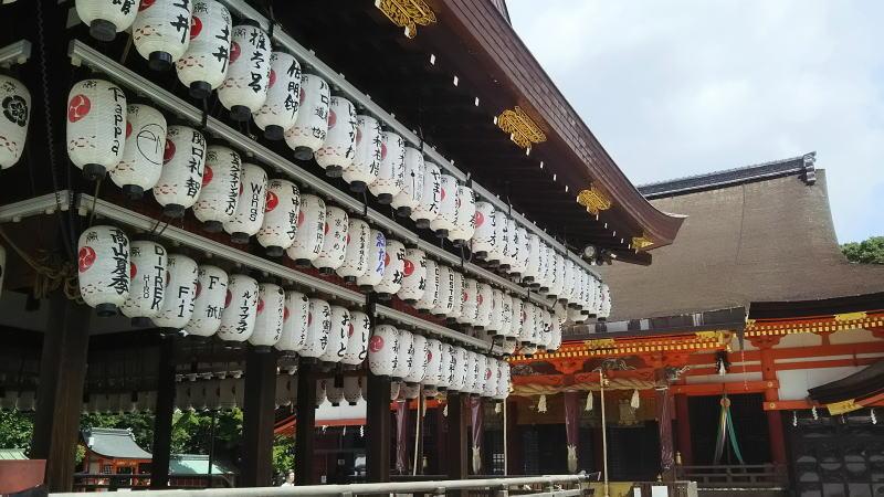 八坂神社 / 京都 ブログ ガイド