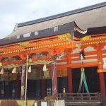 神社、神宮、大社、お宮、社 神八坂神社 / 京都 ブログ ガイド