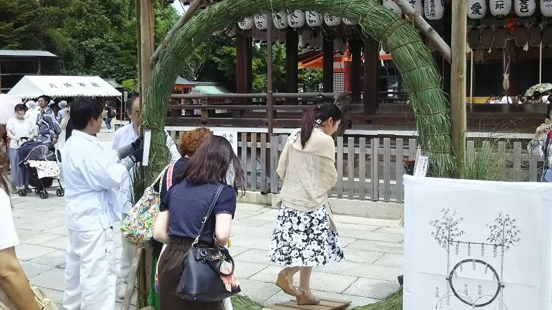 八坂神社9 / 京都 ブログ ガイド