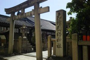 梛神社 ( 元祇園社 ) / 京都 ブログ ガイド