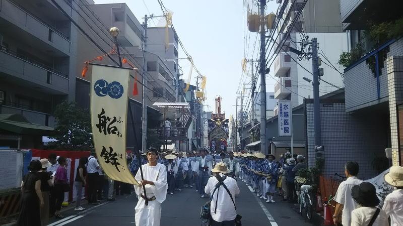 2018 祇園祭 船鉾1 / 京都 ブログ ガイド