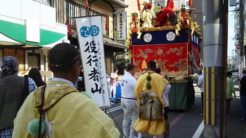 2018 祇園祭 後祭 役行者山 / 京都 ブログ ガイド
