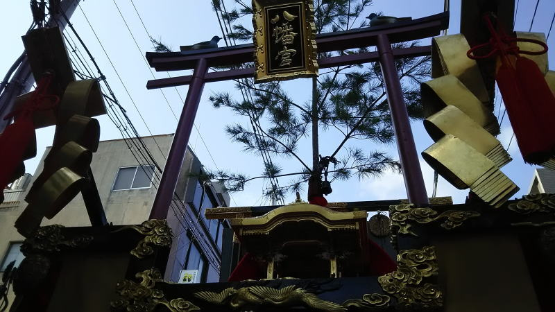 2018 祇園祭 後祭 八幡山 / 京都 ブログ ガイド