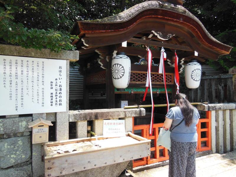 下鴨神社 みたらし祭14 / 京都 ブログ ガイド