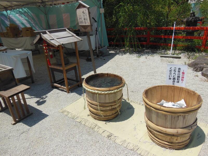 鴨の神石 / 京都 ブログ ガイド