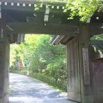 赤山禅院 1/ 京都 ブログ ガイド