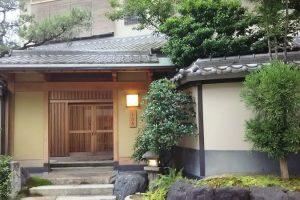 純和風料理旅館 き乃ゑ 1/ 京都 ブログ ガイド