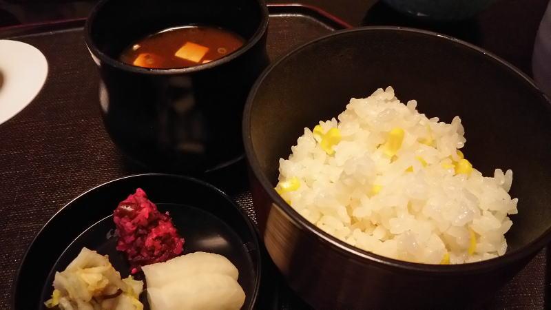 純和風料理旅館 き乃ゑ/ 京都 ブログ ガイド
