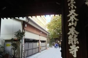 本能寺 1/ 京都 ブログ ガイド