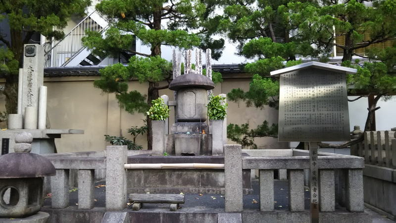 本能寺 7/ 京都 ブログ ガイド