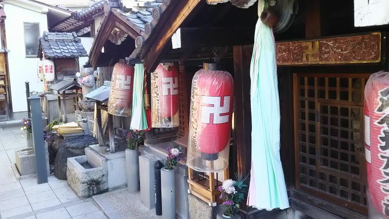 上徳寺 ( 世継地蔵 ) / 京都 ブログ ガイド