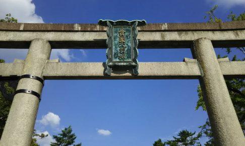 豊国神社 1/ 京都 ブログ ガイド