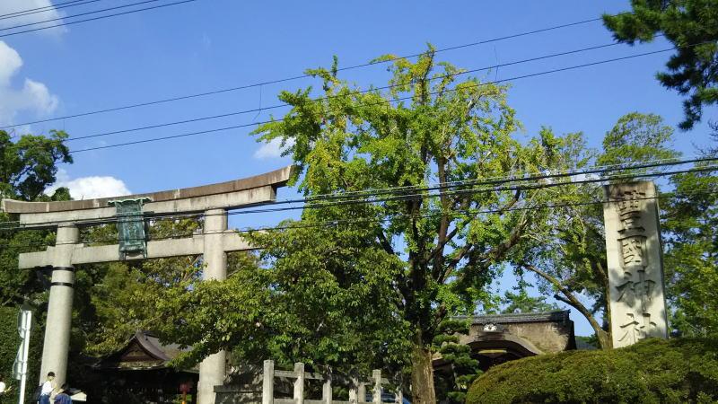 豊国神社 2/ 京都 ブログ ガイド