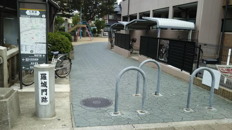 羅城門跡 3/ 京都 ブログ ガイド